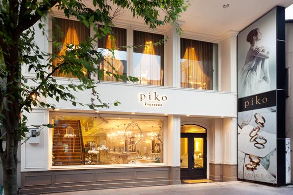 piko金沢店